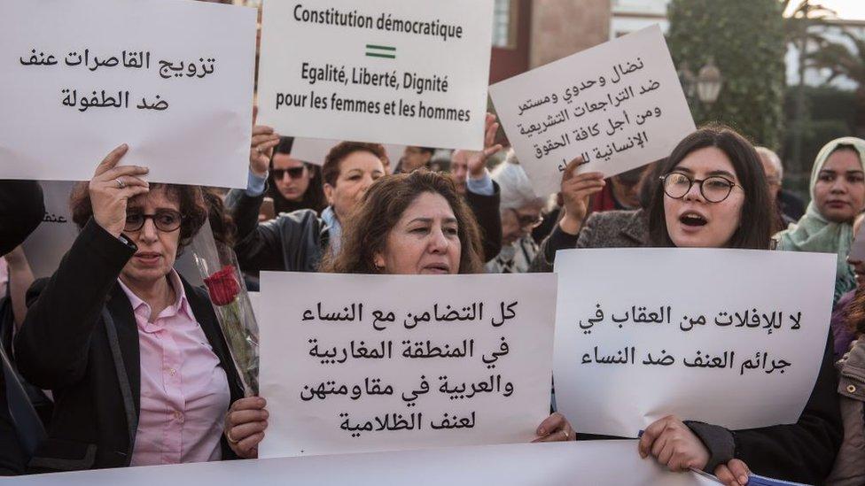 مظاهرة أمام البرلمان في الرباط في اليوم العالمي للمرأة - آذار 2018