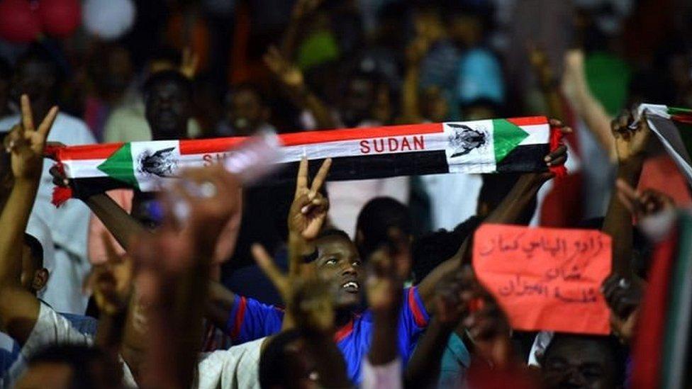 SUDAN, सूडान