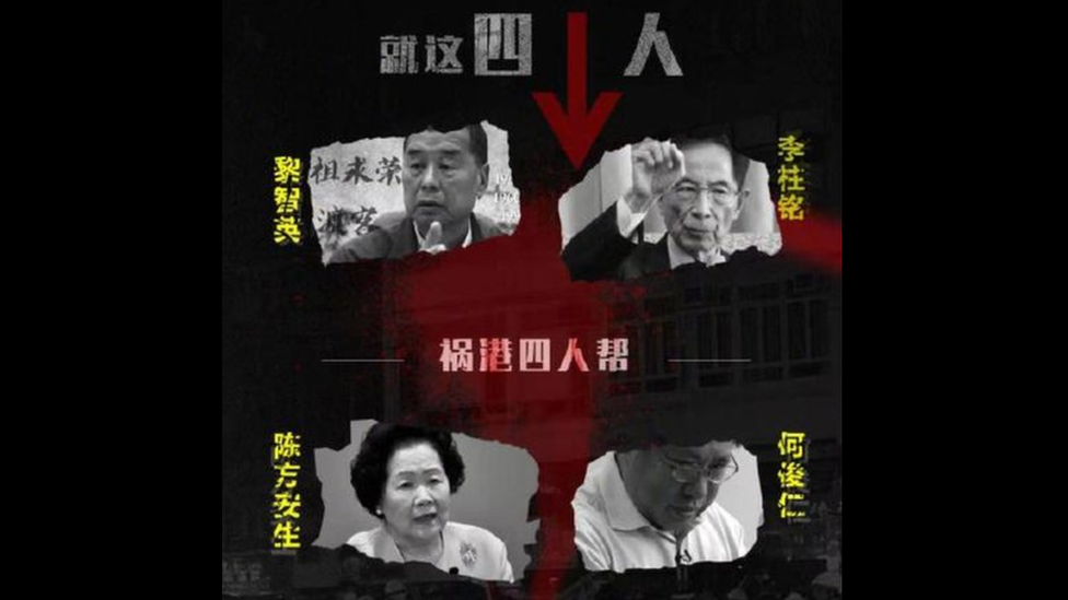 Jimmy Lai, Martin Lee, Anson Chan and Albert Ho