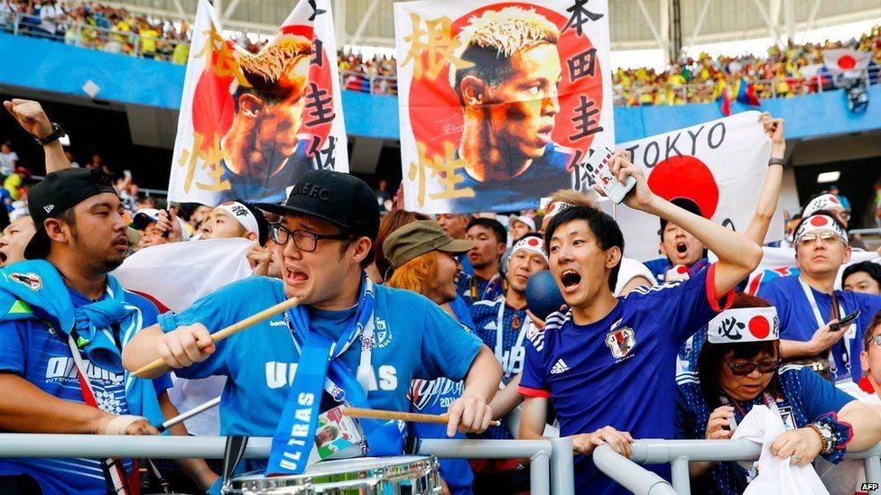 الجمهور الياباني