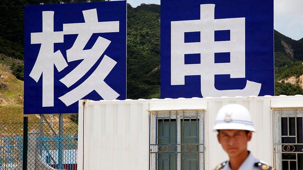 Planta nuclear de Taishan.