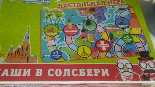 Salisbury Novichok attack board game 'beggars belief'