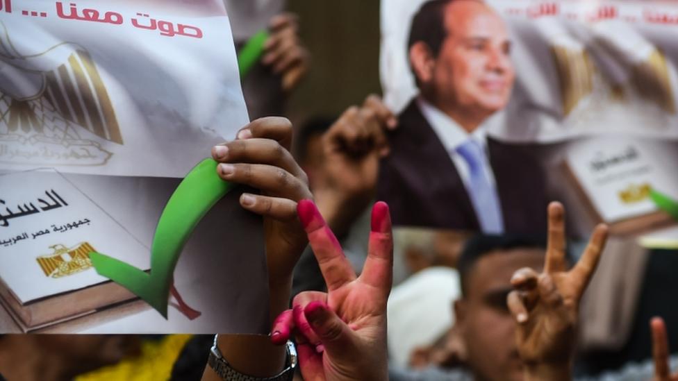 ناخبون مصريون