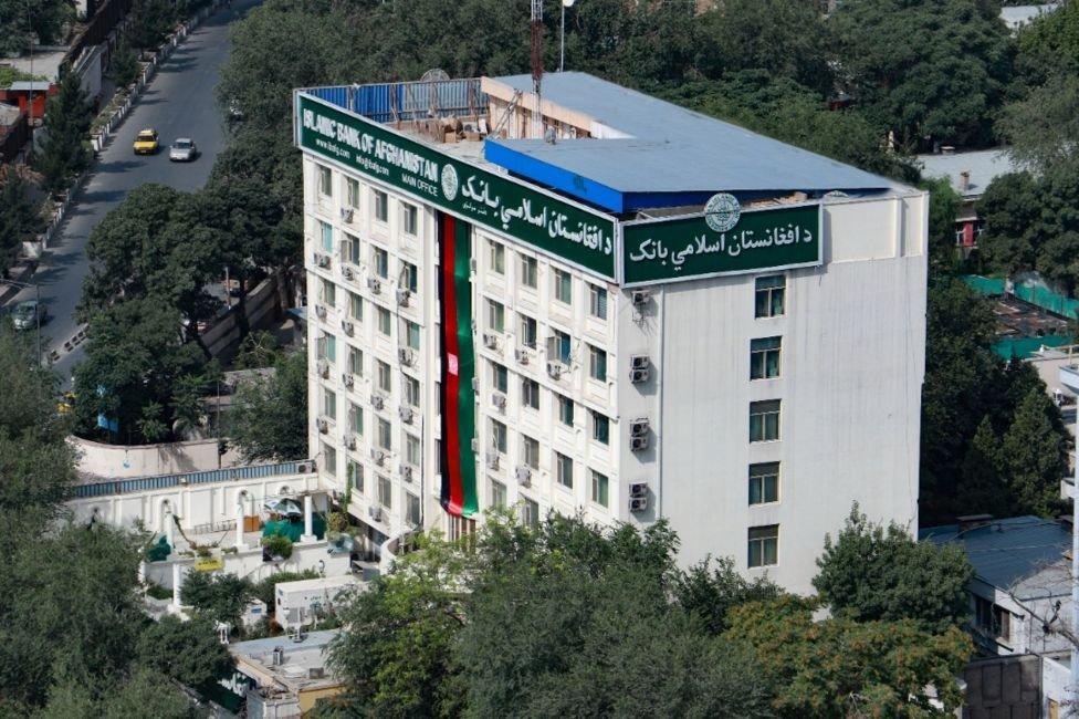 Afganistan İslami Bankası'nın Kabil'deki merkezi