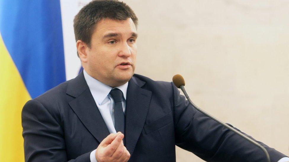 МЗС відкликало консула, якого звинувачують в антисемітизмі