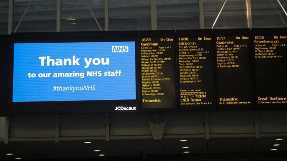 رسالة شكر لدعم الطواقم الطبية في بريطانيا