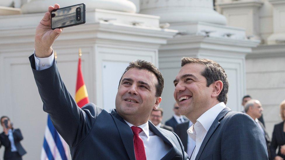 Skoplje, 2. april 2019.