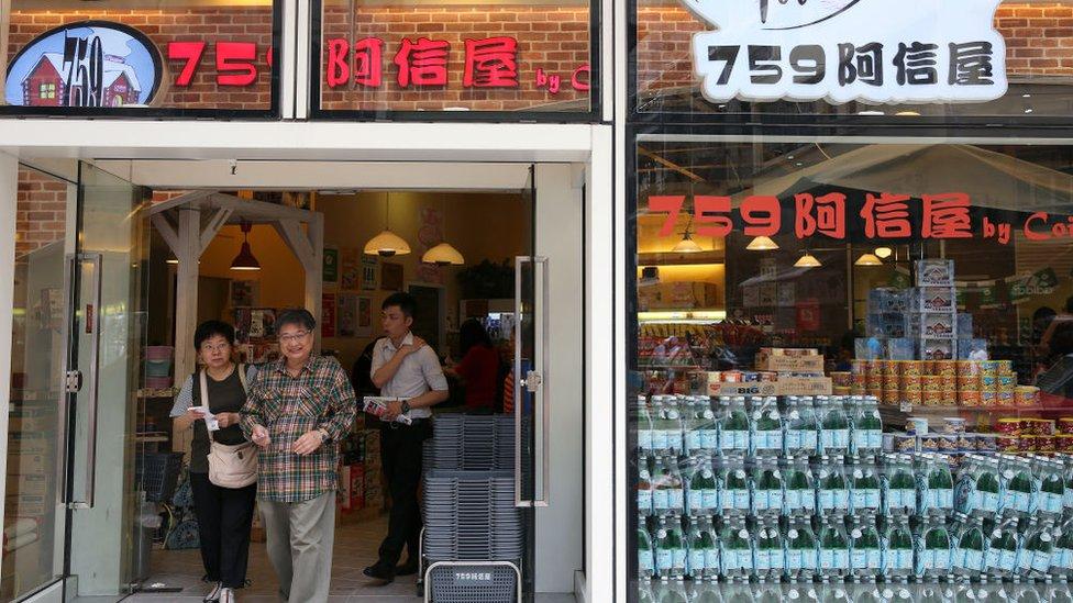 سلسلة متاجر تحمل اسم أوشين