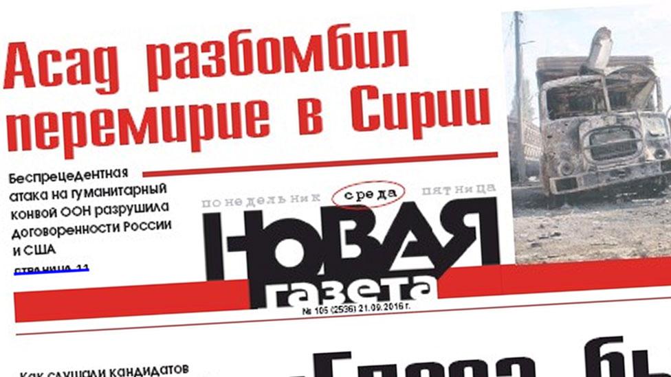 Screen grab from Novaya Gazeta