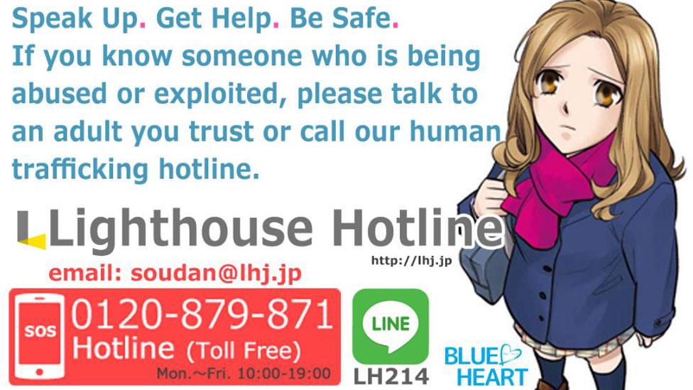 Información sobre la línea de ayuda de Lighthouse