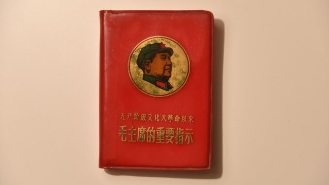 Quotations of Chairman Mao, a book of selected statements from speeches and writings by Mao Zedong.