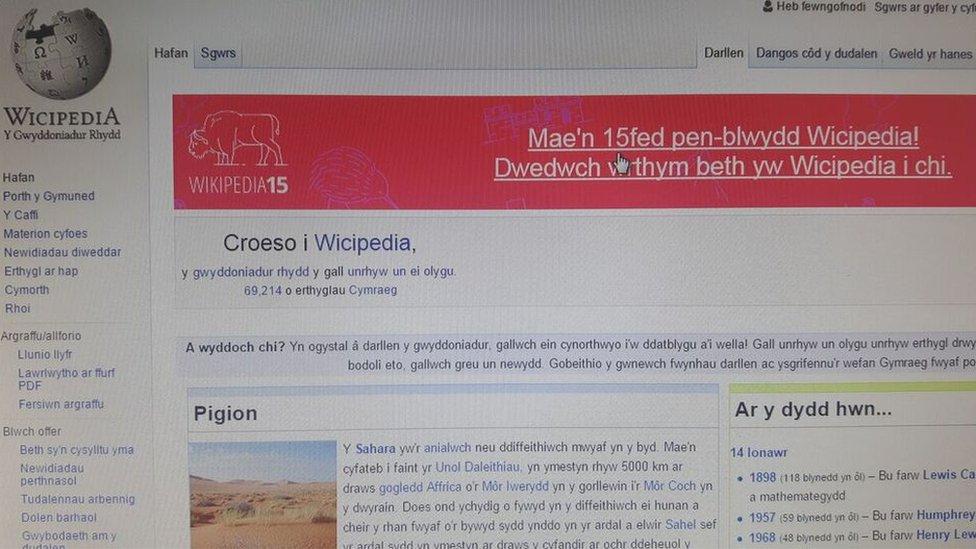 wicipedia