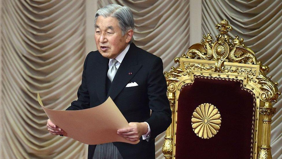 Kaisar Jepang Akihito