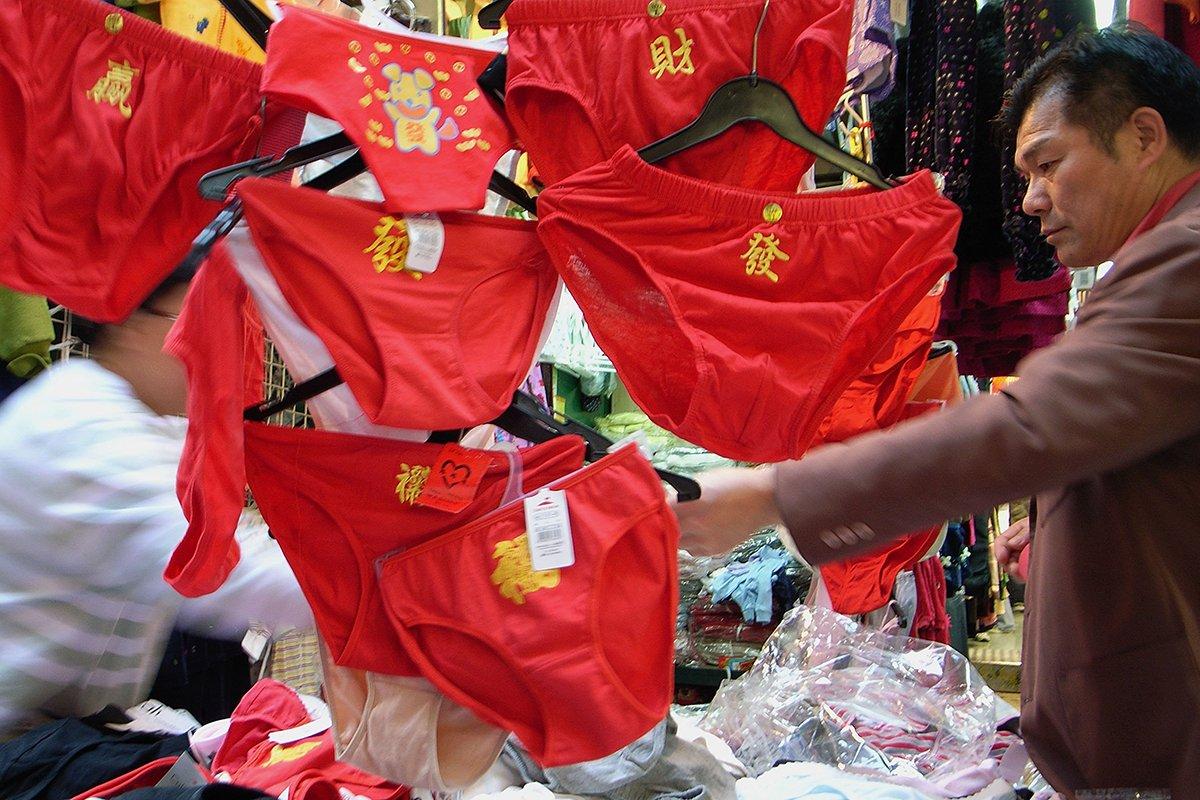 一家中國內衣市場