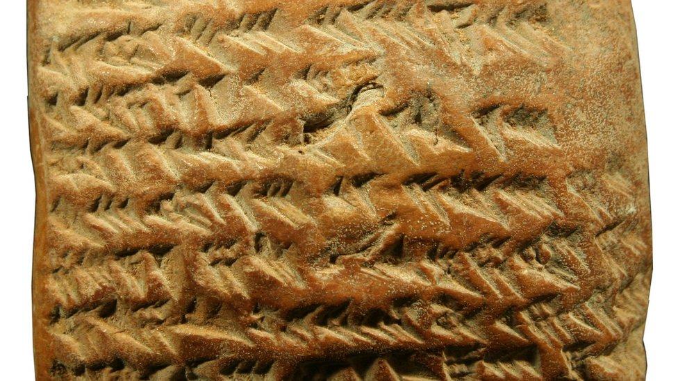 Babylonian tablet