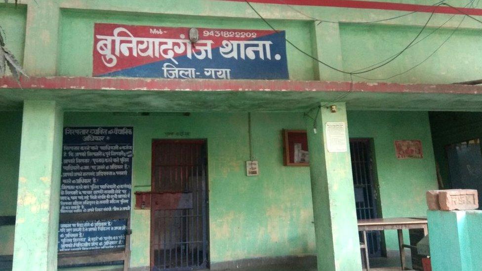 बिहार के गया में ऑनर किलिंग की पुलिस थ्योरी पर उठ रहे हैं सवाल: ग्राउंड रिपोर्ट