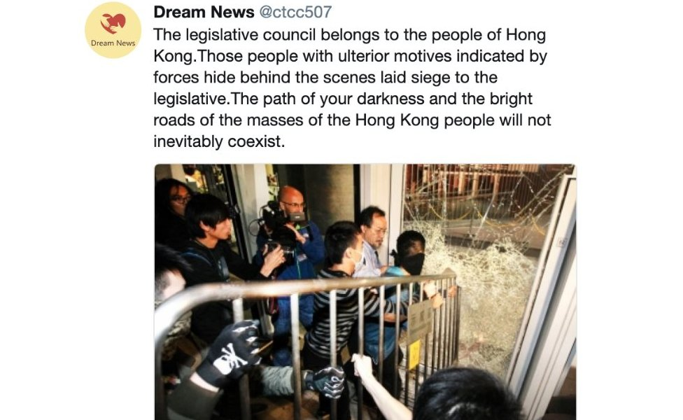 Hong Kong tweet