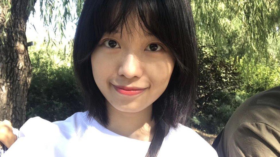 شيان تسي