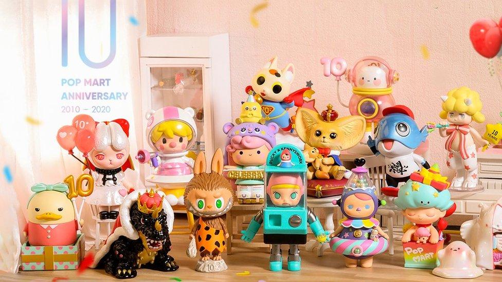 Pop Mart toys