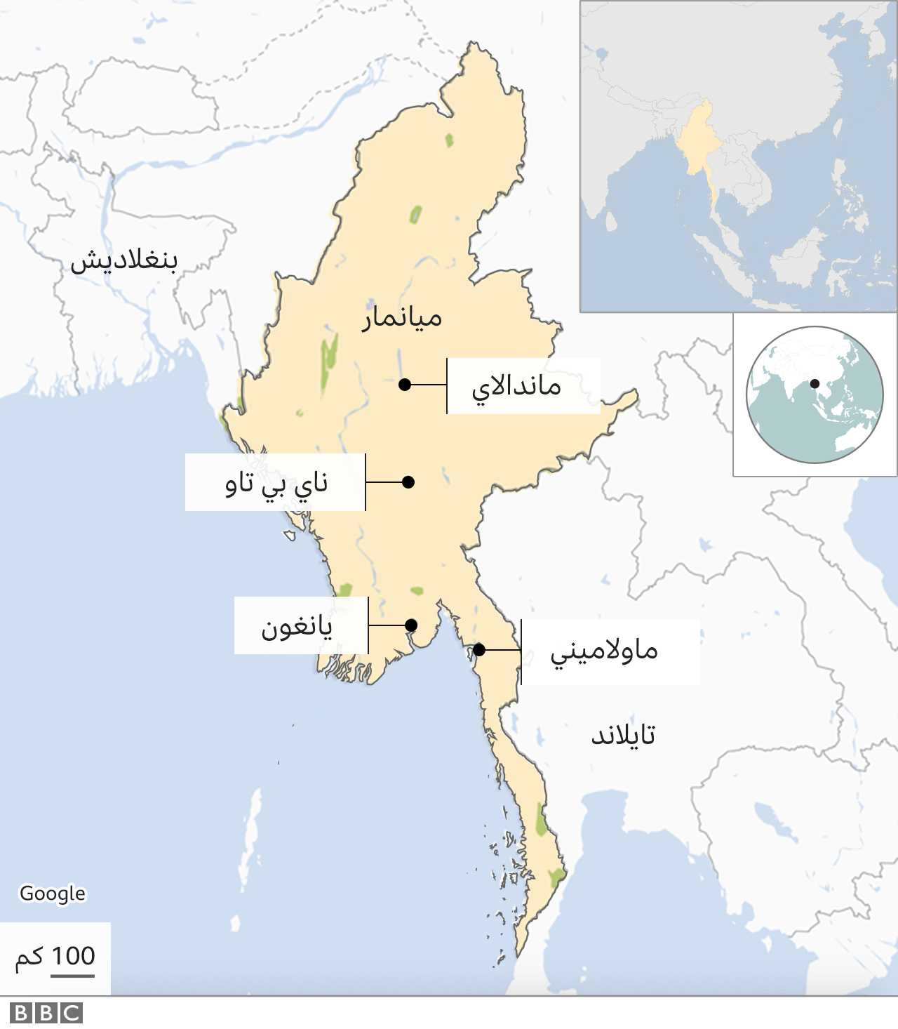خارطة ميانمار