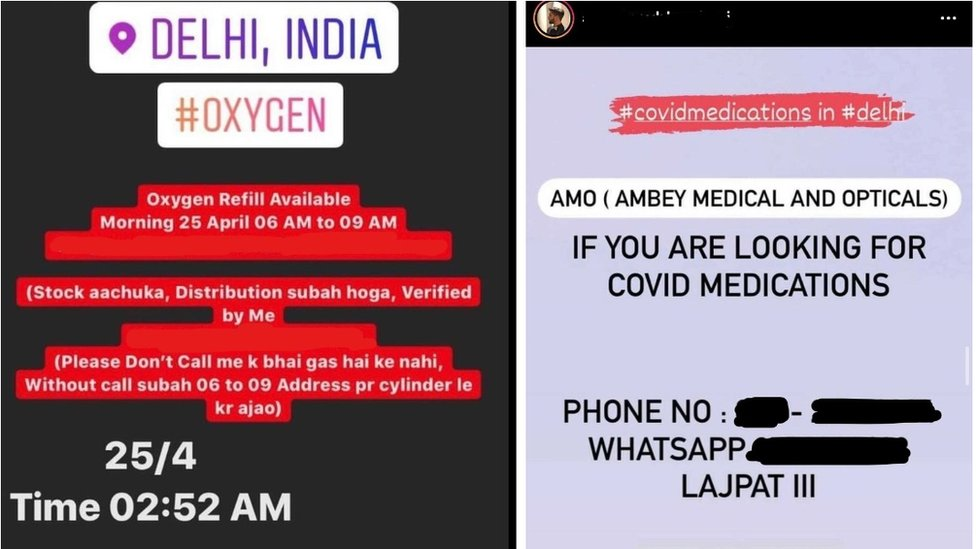Mensajes anunciando suministros de oxígeno o medicamentos para pacientes con covid en las redes sociales en India.