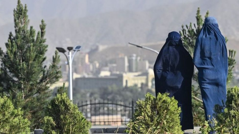 نساء من أفغانستان