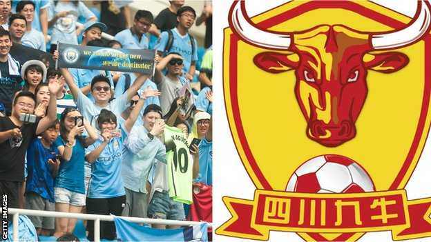 Man City buy stake in third-tier Chinese club Sichuan Jiuniu FC