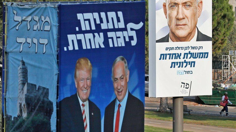 لافتات من الانتخابات الإسرائيلية