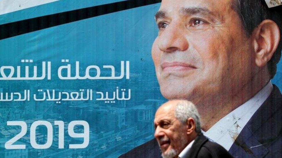 Poster showing President al-Sisi