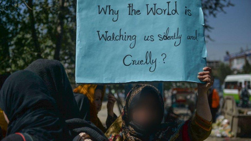 مظاهرة نسائية في كابل