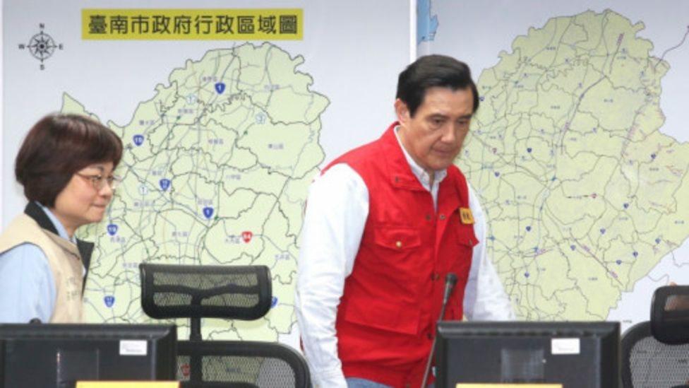 2016年台灣台南地震