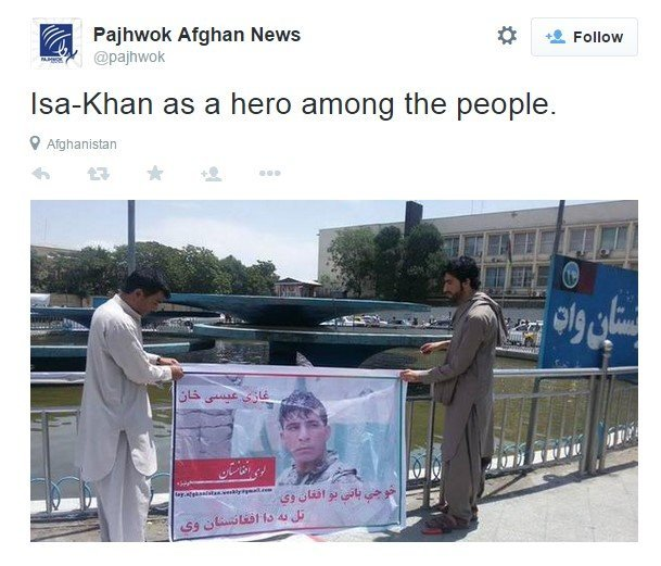 Tweet showing a banner being displayed