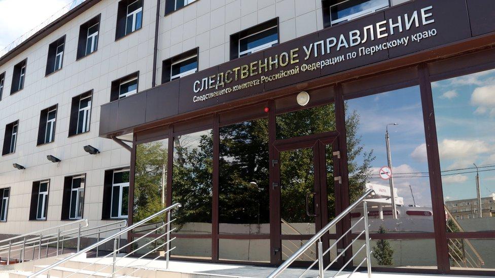 СМИ: глава пермского управления СКР покончил с собой
