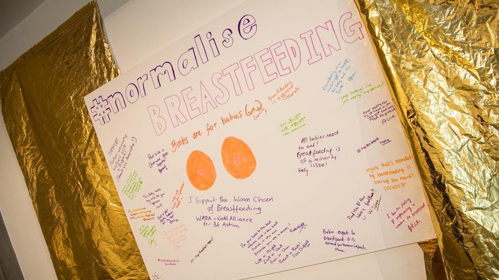 Breastfeeding exhibition