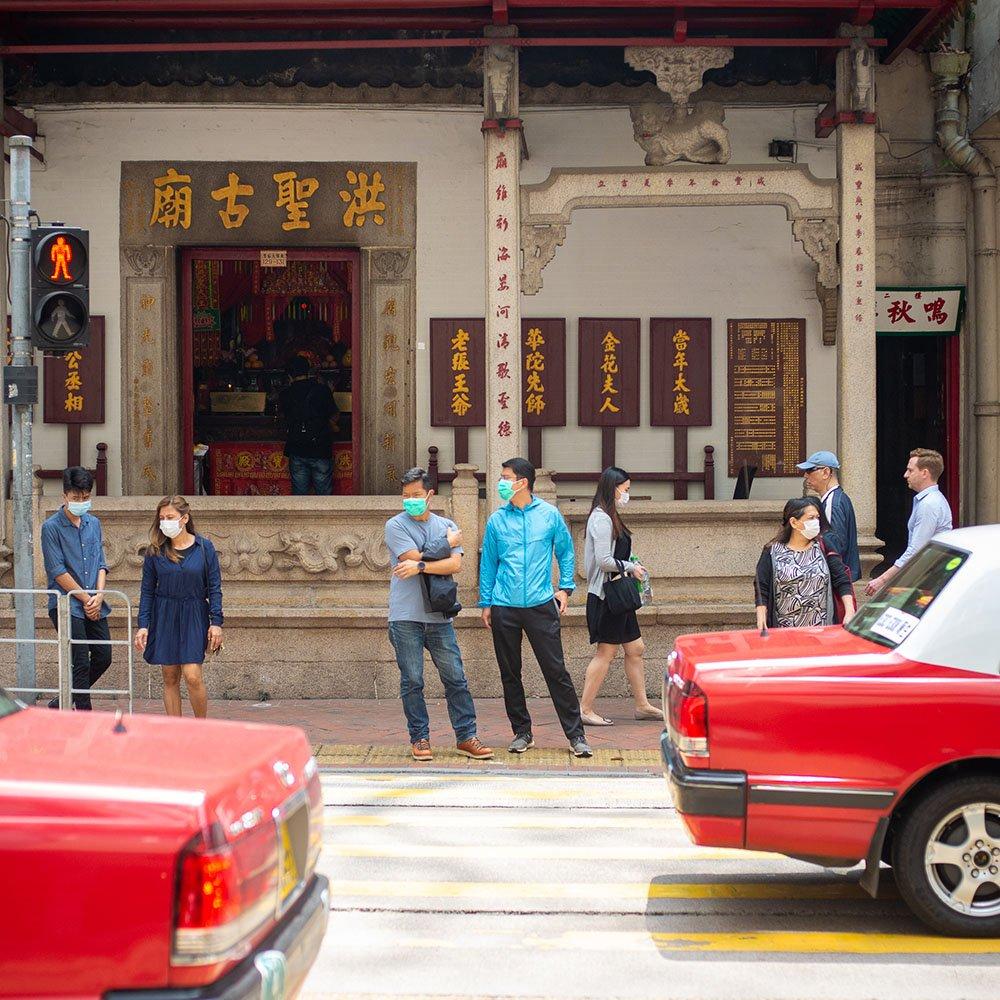 ulična scena hongkong