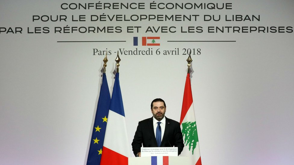 PM Hariri at Paris CEDRE investment conference