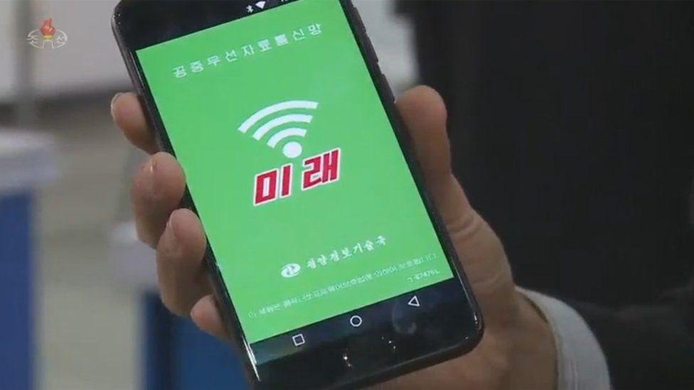 Para acceder al servicio de wifi Mirae hace falta una tarjeta SIM.