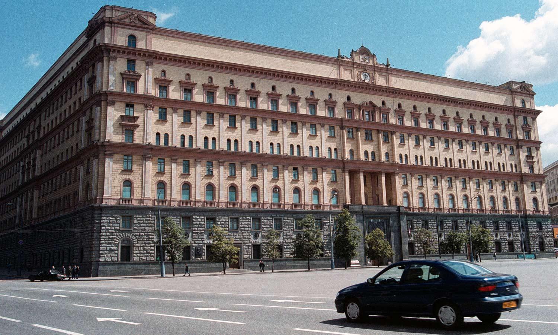 Lubjanka, sedište FSB-a u Moskvi
