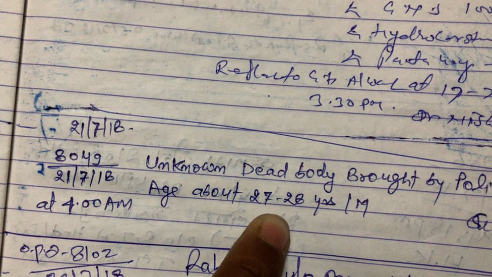 Hospital record of unknown dead body