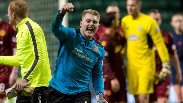 Highlights - Celtic 1-2 Motherwell
