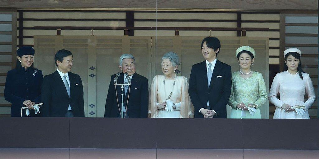 La familia real de Japón