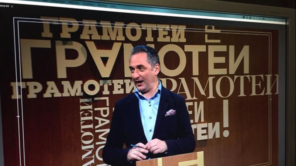 Ruski TV prezenter