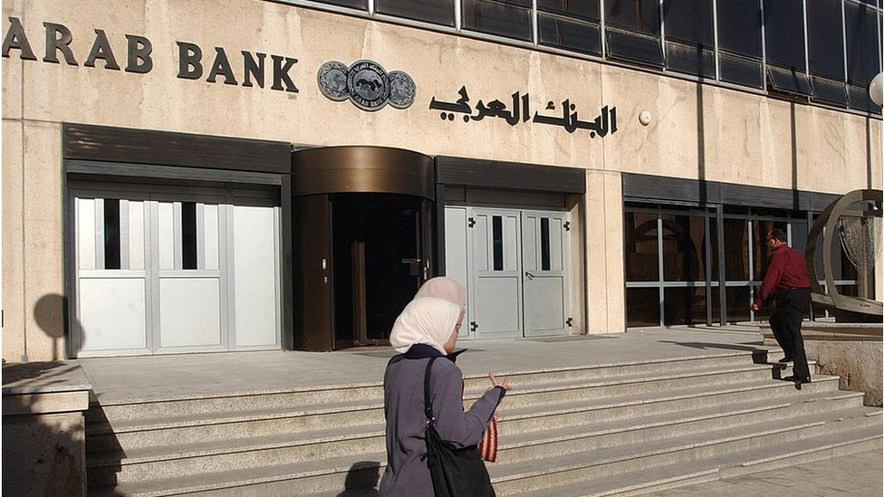 Bank Arab, Amman (file foto)