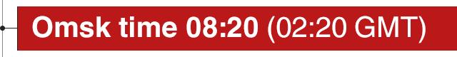 08:20