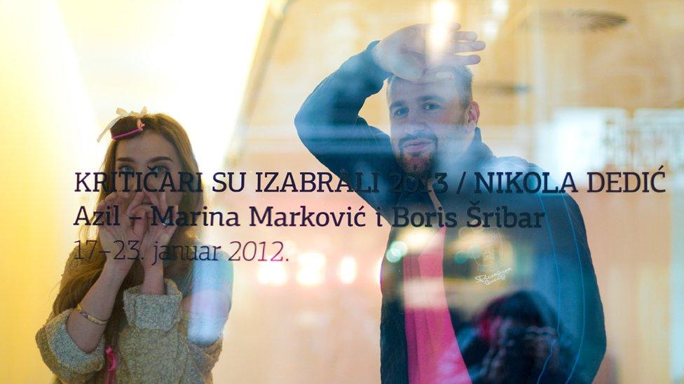 """Azil"", performans Marine Marković i Borisa Šribara (2013)"