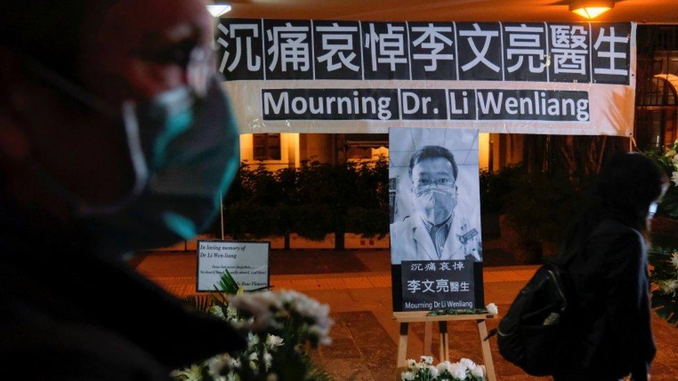 香港市民哀悼李文亮