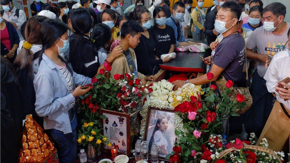 جنازة كيال سين