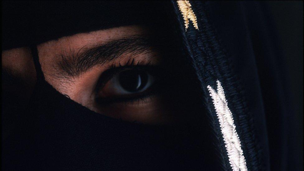 إمرأة سعودية
