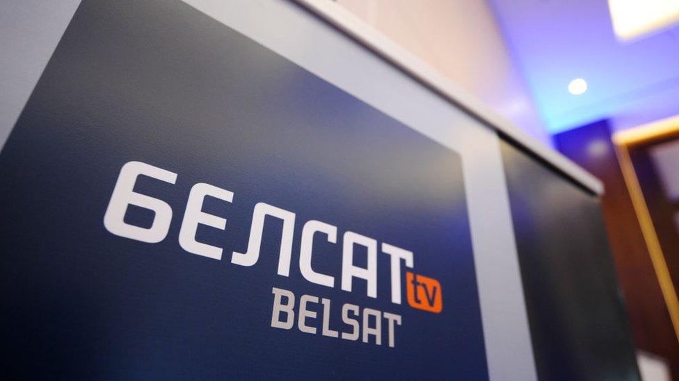 Белорусский суд признал сайт канала