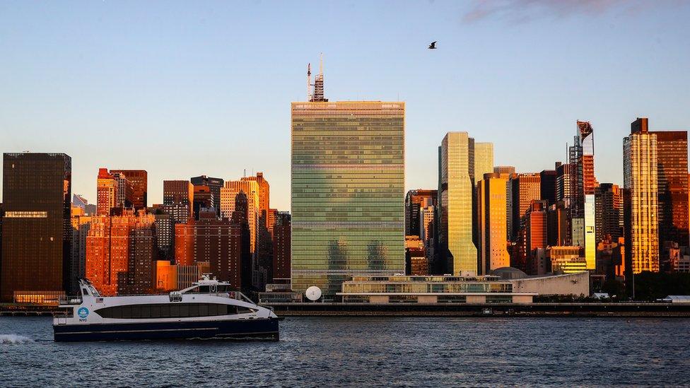位於美國紐約的聯合國總部大樓